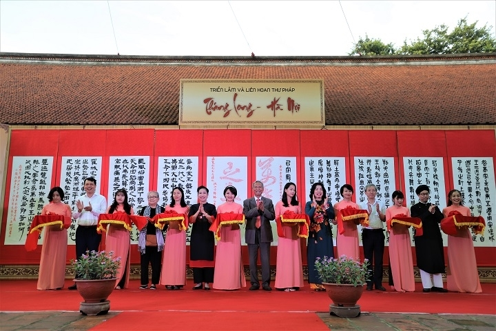 Exposition d'oeuvres calligraphiques « Thang Long-Hanoi »