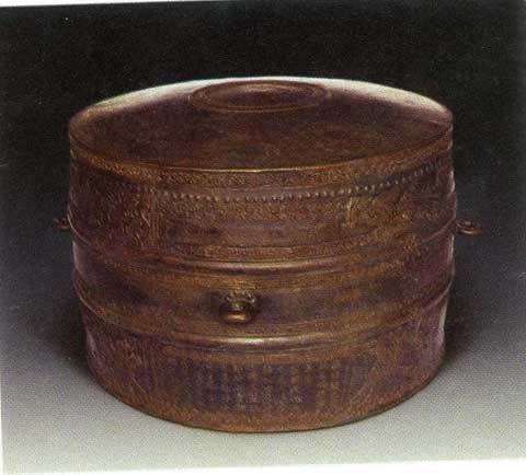 The Canh Thinh bvronze drum (Lsb.18248)