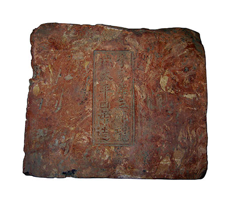 Earthen bricks in the Ly-Tran dynasty preserved in the Vietnam National Museum of History