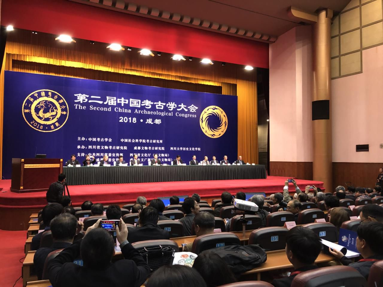 VNMH's delegation attended the 2nd China Archaeological Conference, 2018